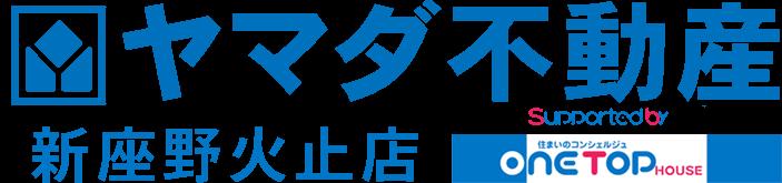 ヤマダ不動産新座野火止店